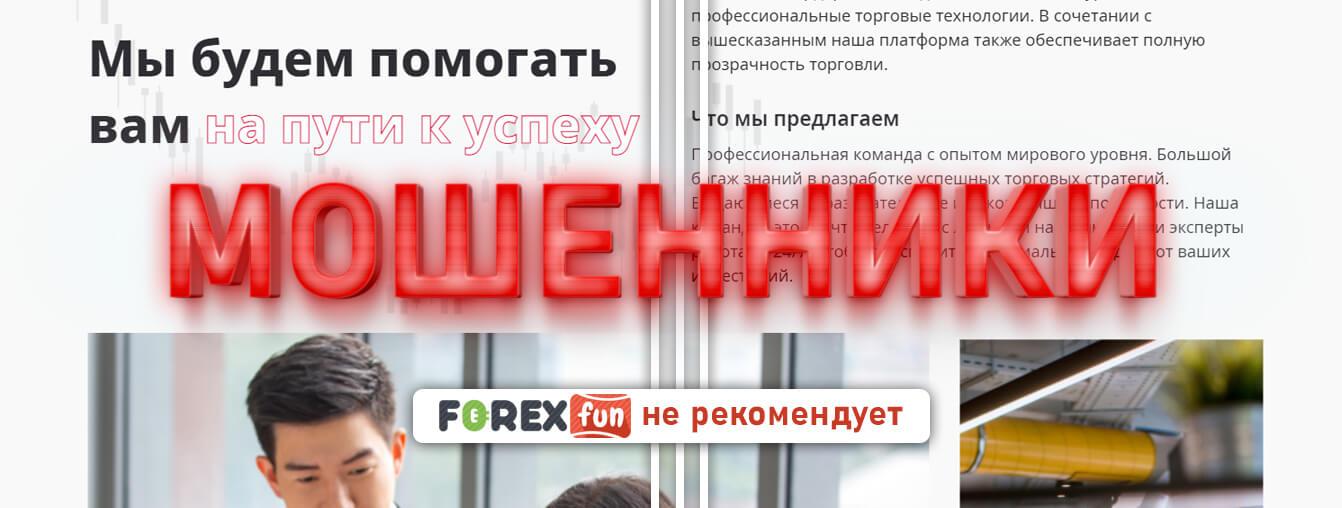 finmsk.com отзывы