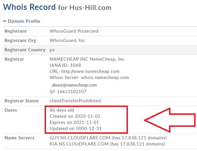 hus-hill.com отзывы